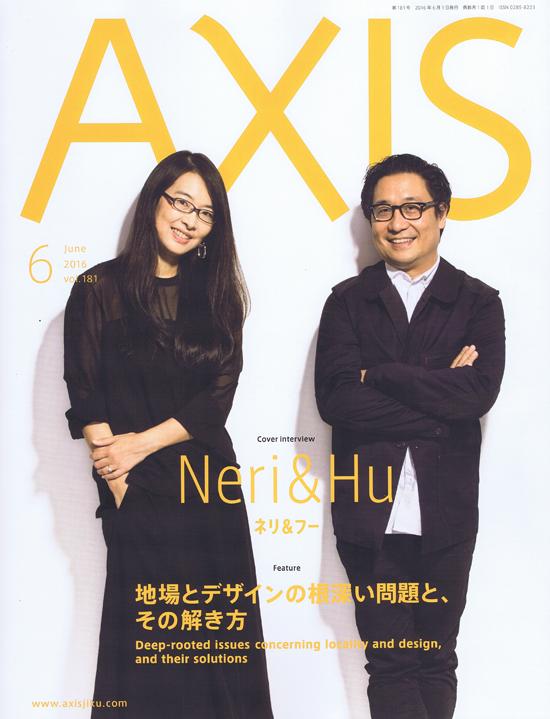 AXIS6_WEB_2.jpg
