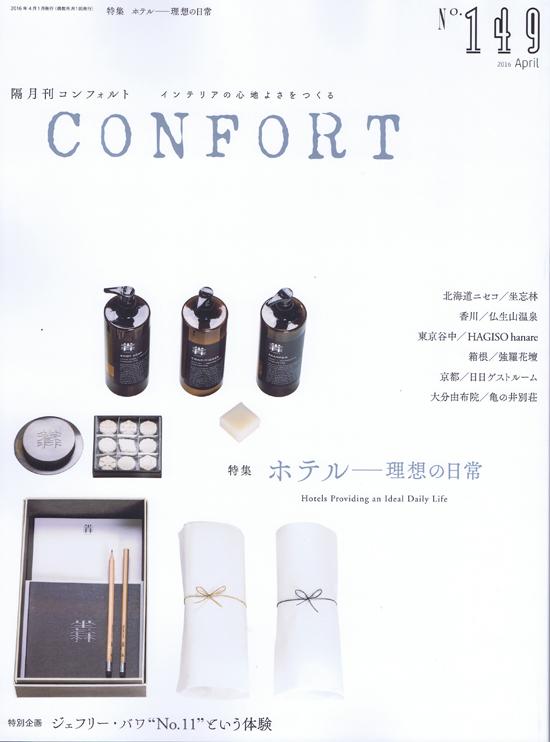 CONFORT_2016_3_web.jpg