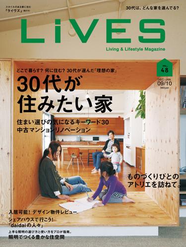 LiVES48.jpg